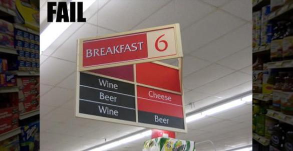 grocery-store-fails-breakfast